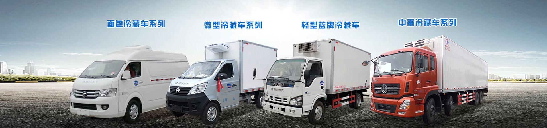 垃圾车车载音响养护的经验-程力专用汽车股份有限公司