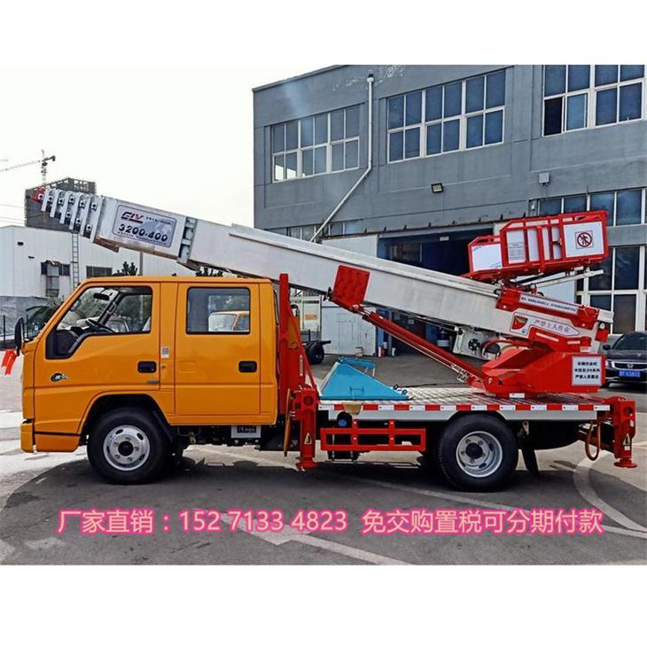 韩国进口32米云梯车搬家车多少钱能上路