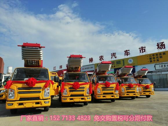 赣州云梯车多少钱一辆/高空瓷砖运输车专业云梯升降