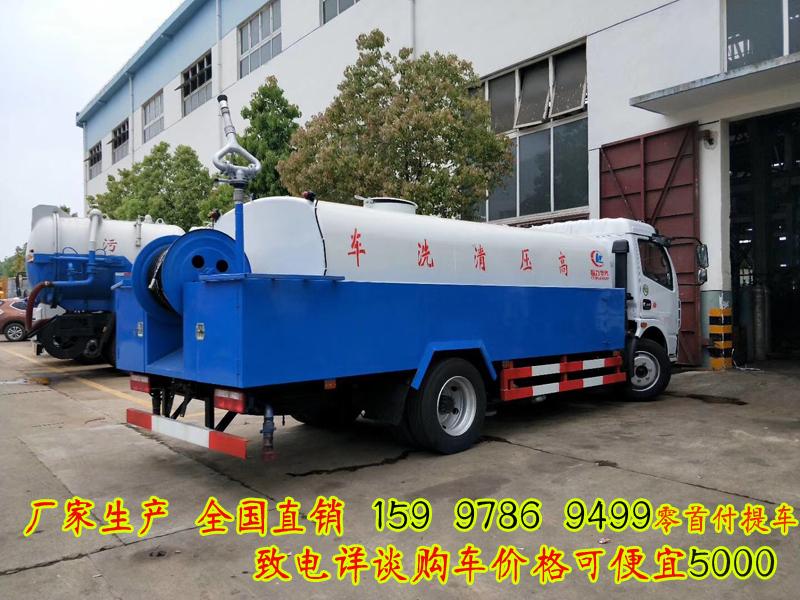 解放吸污車6立方高壓清洗車廠家報價多少