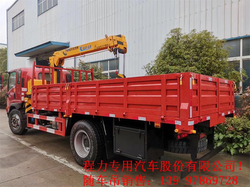 4.4米轴距成都大运6吨随车吊
