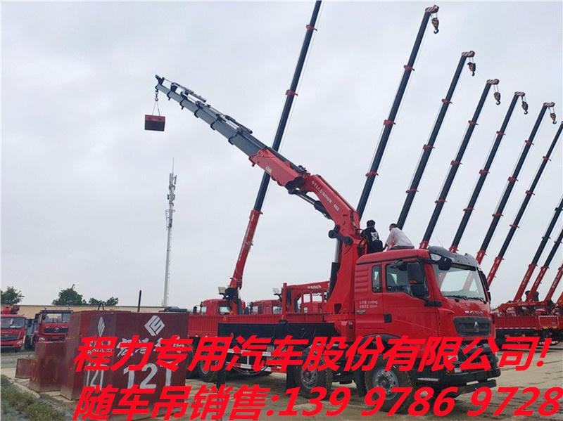国六重汽豪沃前四后八25吨折臂随车吊