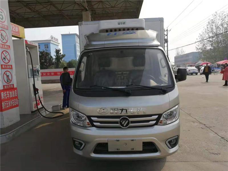 (國六3.1米)福田祥鈴M1冷藏車