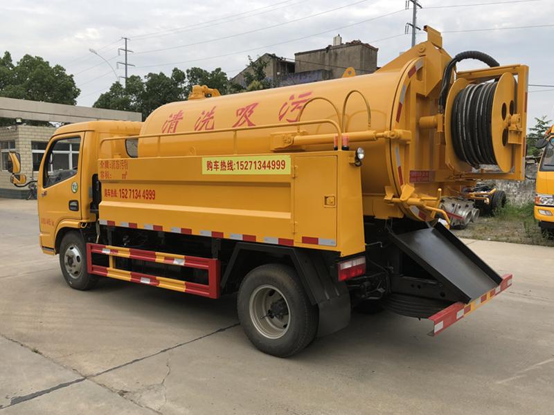 5.5m3东风多利卡清洗吸污车