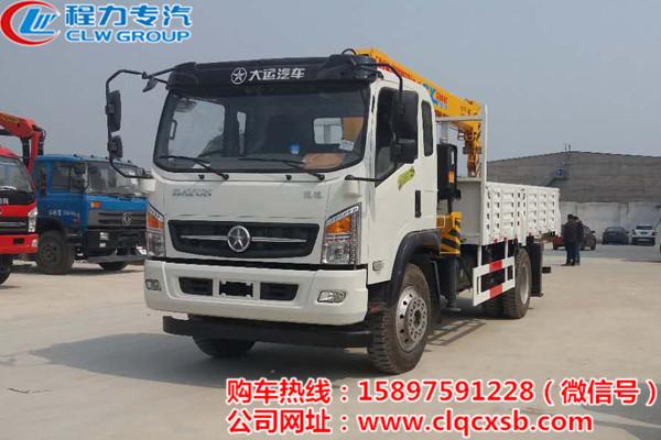 国五大运6.3-8吨随车起重运输车