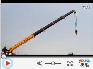 陕汽德龙前四后八徐工16吨随车吊