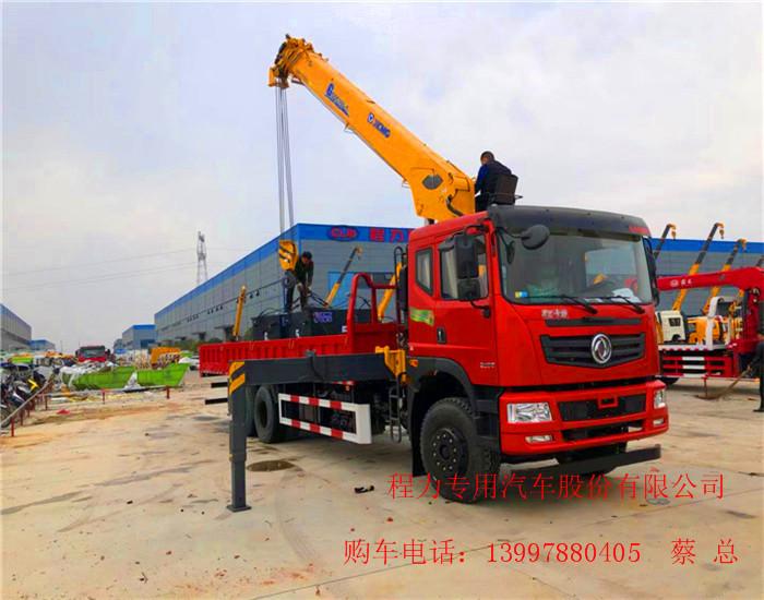 国六新吊车-东风华神T702新款后双桥徐工12吨G型臂随车吊半径16.9米