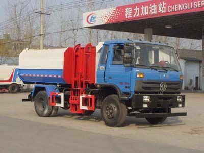 东风145挂桶自装卸式垃圾车