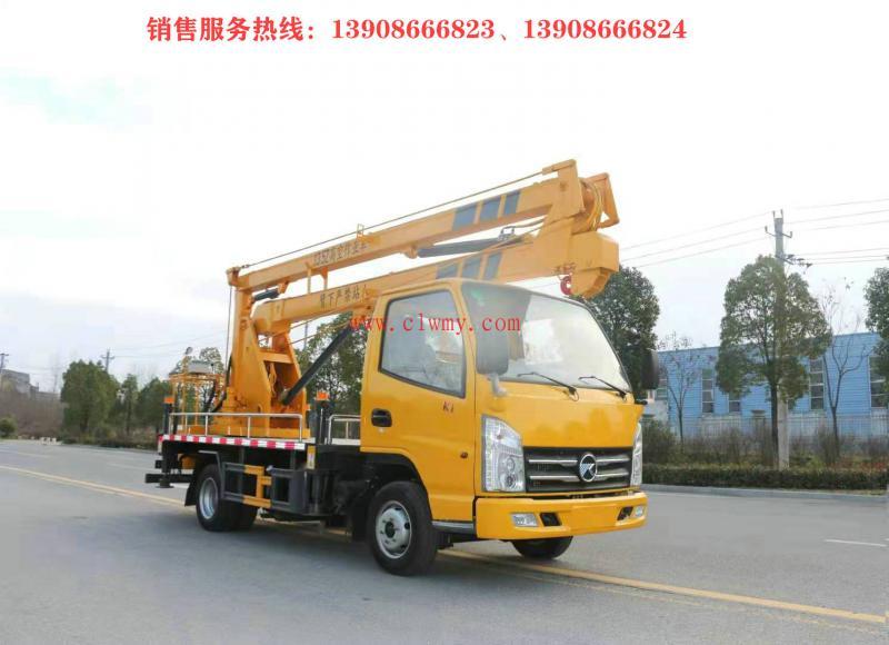 凱馬高空作業車(13.5米)