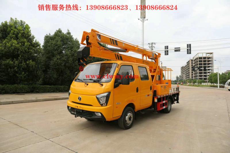 東風途逸高空作業車(13米)
