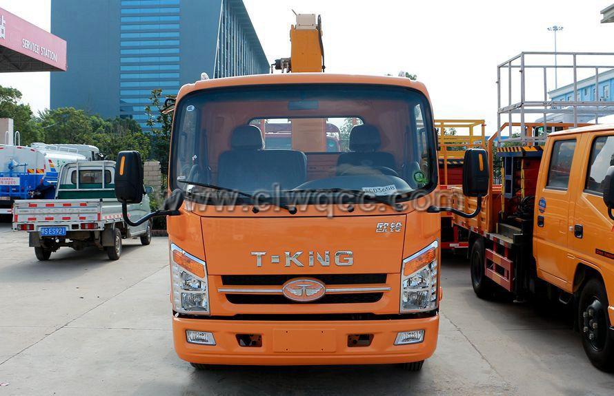 唐駿3.2噸小型隨車吊