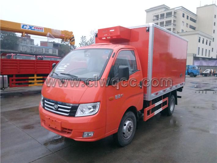 福田康瑞K1 3.5米冷藏車