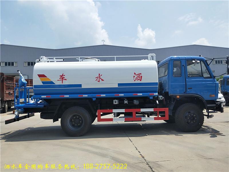 國三東風12噸灑水車
