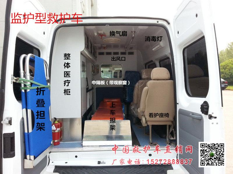 江鈴新世代V348短軸運輸型/監護型/散裝飼料運輸車圖片/散裝飼料運輸車價格