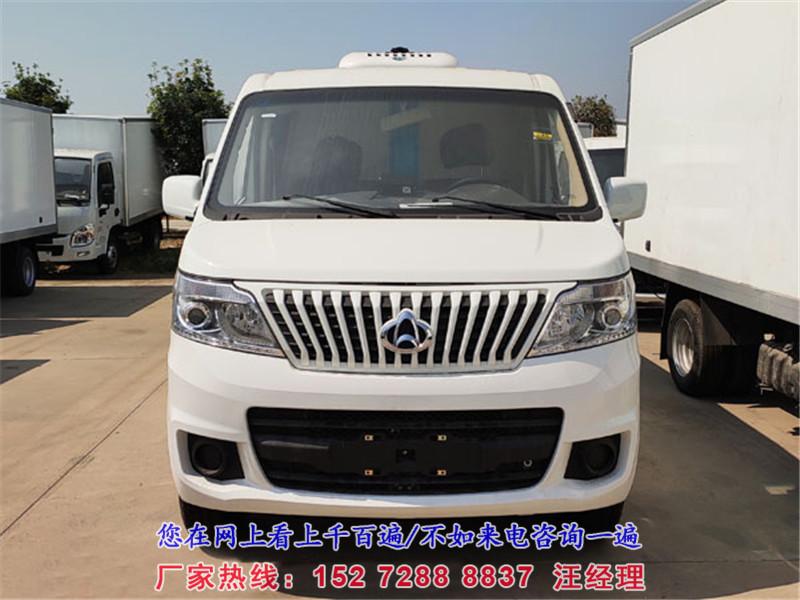 長安睿行M80面包式冷藏車/散裝飼料運輸車圖片/散裝飼料運輸車價格