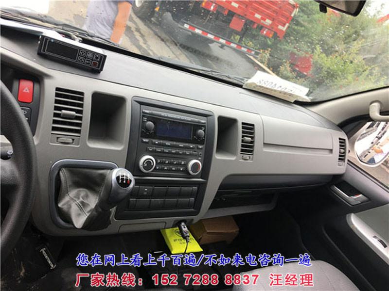福田風景G9面包式冷藏車/散裝飼料運輸車圖片/散裝飼料運輸車價格