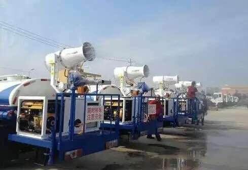 30米抑尘专用风机/风送式喷雾机