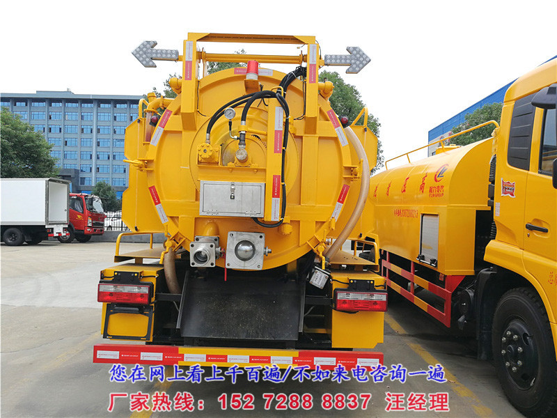 东风多利卡8.5方清洗吸污车
