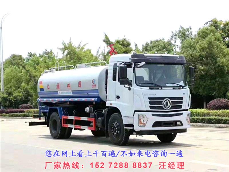 国六东风专底洒水车/12吨洒水车