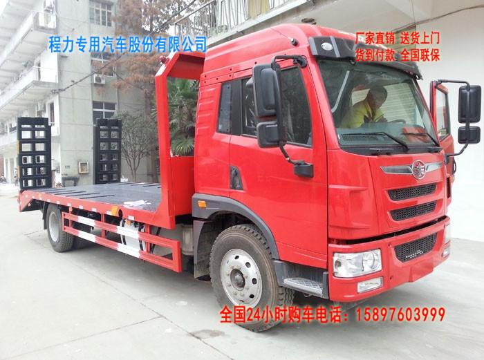 解放龍V平板車適合運載16-18噸挖機