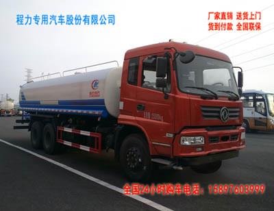 東風22方灑水車