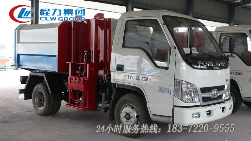 福田時代3立方掛桶式垃圾車