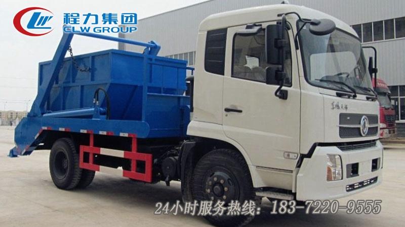 東風天錦8-10方擺臂式垃圾車
