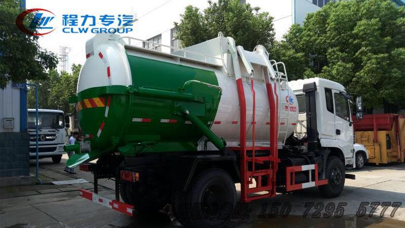东风10吨餐厨垃圾车