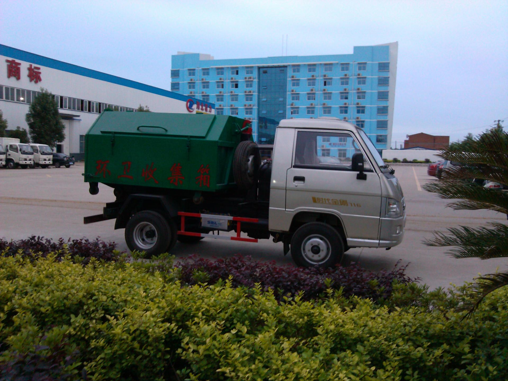 4.3吨车厢可卸式垃圾车-山区