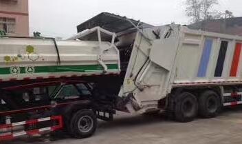 挂通压缩垃圾车与压缩垃圾车对接.jpg
