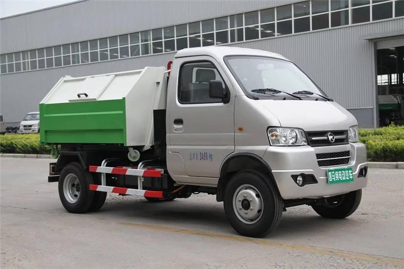 2吨新能源电动车厢可卸式垃圾车