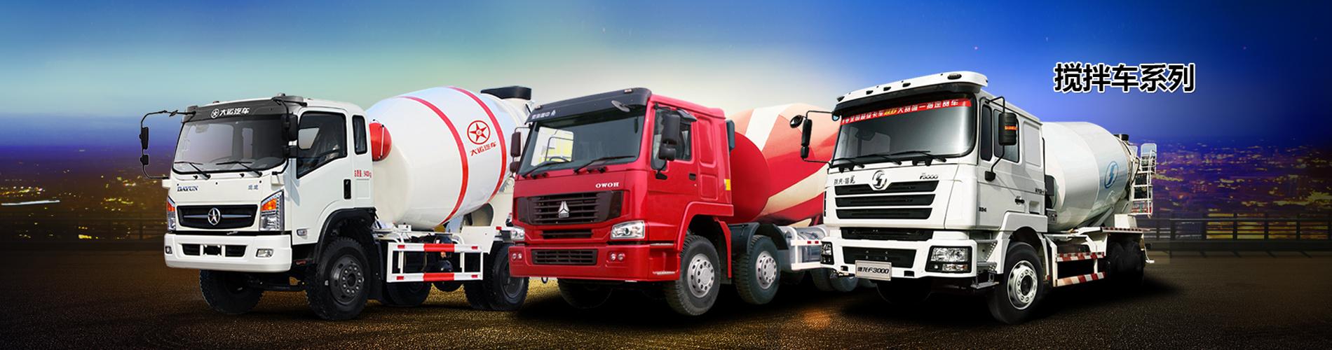 垃圾车车载音响养护的经验-程力专用汽车股份有限公司销售二十四分公司