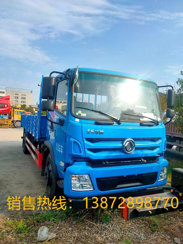 临汾马总购买的东风华神九米教练车