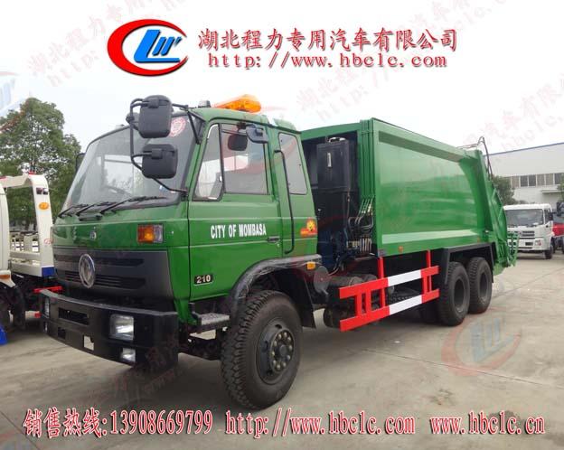 湖北程力集团 东风平头压缩垃圾车