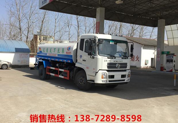 东风天锦(12吨)洒水车