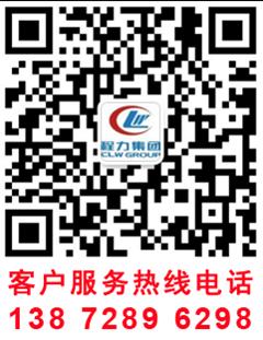 东风天锦小三轴(30方)散装饲料运输车图片