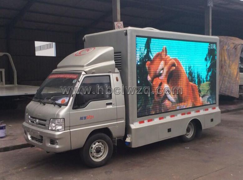 福田馭菱LED廣告宣傳車