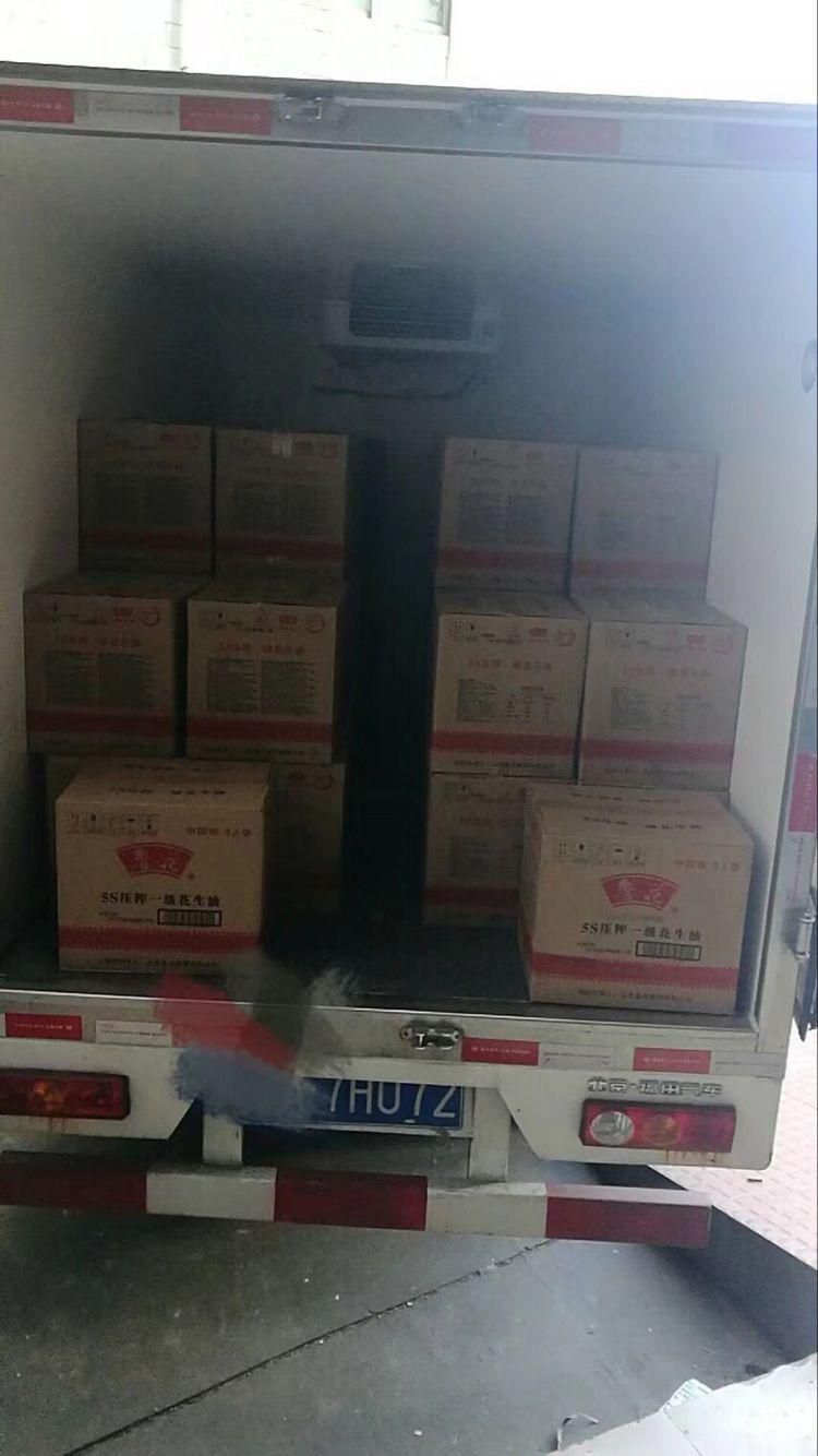 福田伽途小型二手冷藏车转让图片
