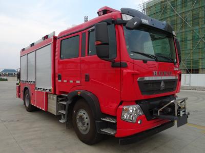 豪沃抢险救援消防车国六价格