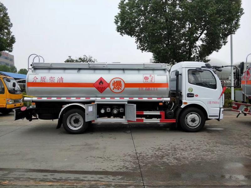徐州铁发机械设备有限公司柴油机油油罐车运输需求信息二次公告(2021第3号)图片