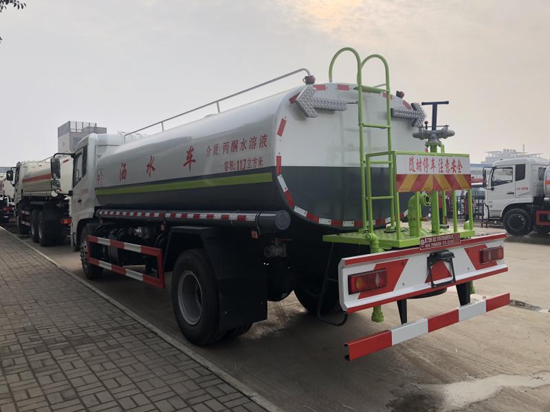 禹城市园林管理处专业洒水车购置项目竞争性磋商公告视频