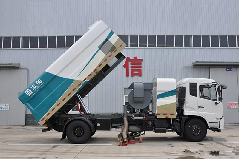 南京溧水胭脂河码头有限公司8T洗扫车、12T洒水车辆采购项目询价公告图片