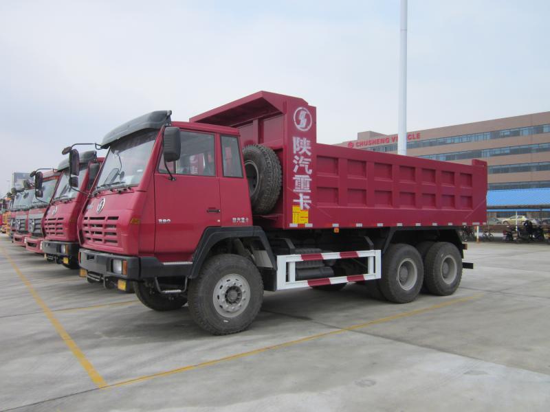 2021年04月19日华能伊敏煤电有限责任公司2021年自卸卡车电气元件修复询价书询价公告图片