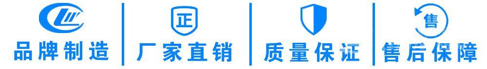 公司信誉33.jpg