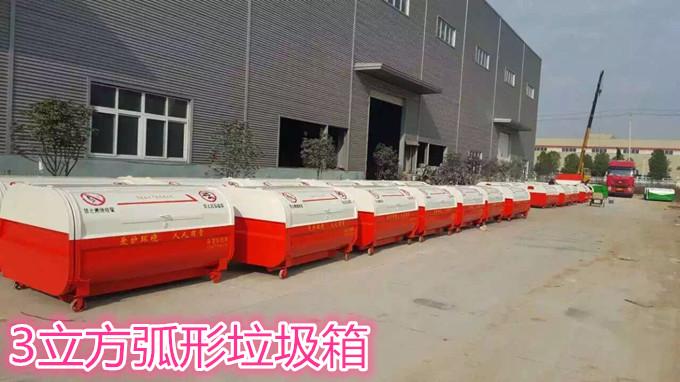 东风小康国五勾臂式垃圾车(3方)