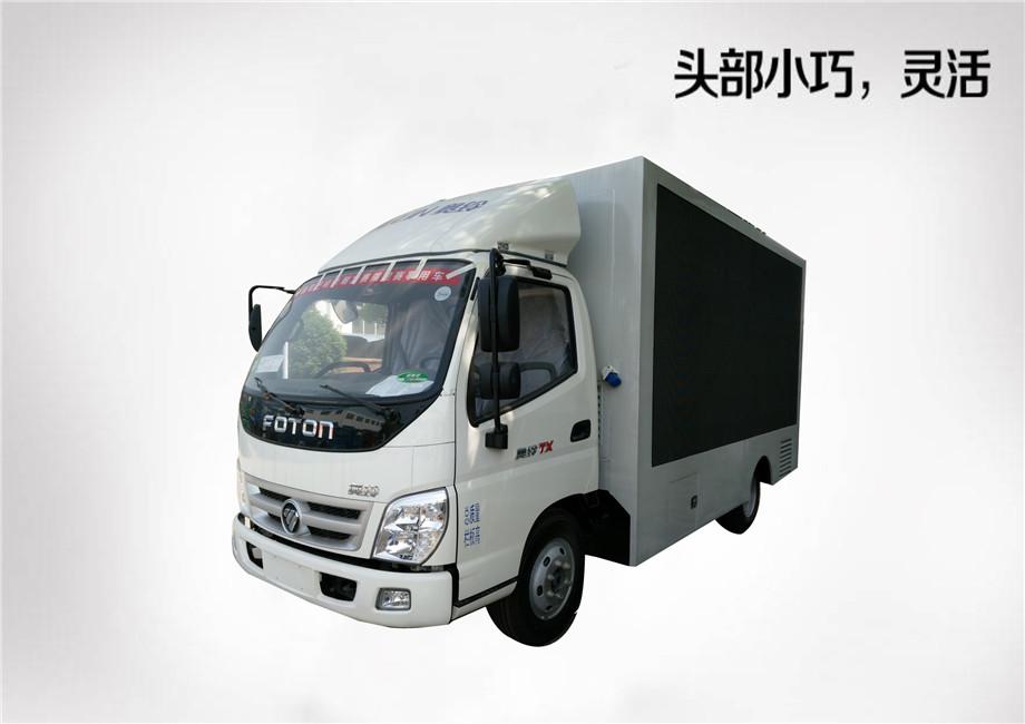 福田奥铃LED广告车