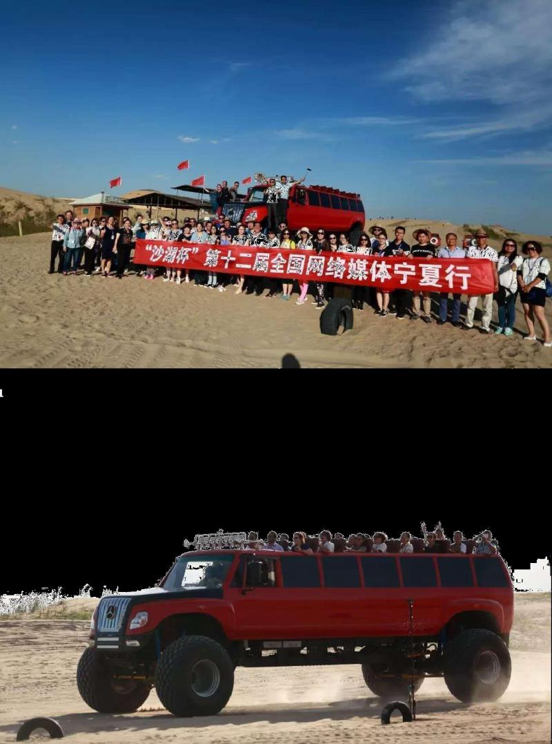 沙滩冲浪车