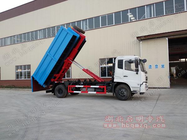 东风天锦勾臂式垃圾车
