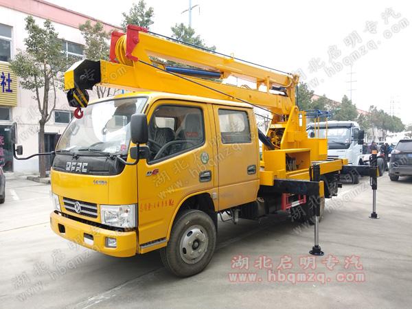 东风多利卡双排蓝牌高空作业车(12米)