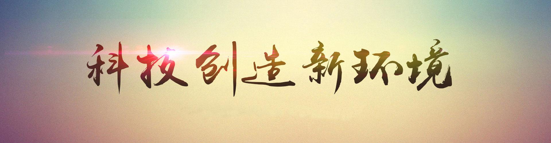 湖北網上真人龍虎有限公司